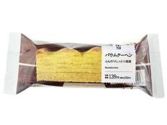 ローソン Uchi Cafe' SWEETS バウムクーヘン