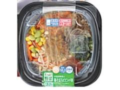 ローソン 10品目野菜と鶏そぼろのビビンパ丼