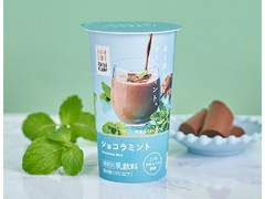 ローソン Uchi Cafe' SWEETS ショコラミント