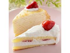 ローソン 苺のショートケーキ&苺ミルクレープ