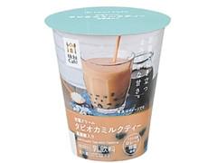 ローソン Uchi Cafe' SWEETS 岩塩クリームタピオカミルクティー黒糖蜜入り