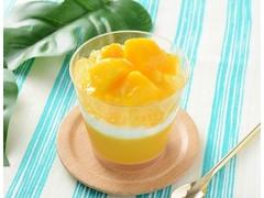 ローソン マンゴーとパッションフルーツのプリン