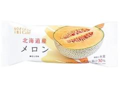 ローソン Uchi Cafe' SWEETS 日本のフルーツ メロン