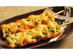 ローソン 枝豆チーズ串