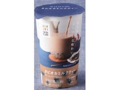 ローソン Uchi Cafe' SWEETS タピオカミルクティー