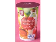 ローソン NL りんご酢フルーツミックス