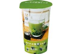 ローソン Uchi Cafe' SWEETS タピオカ抹茶ミルク