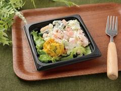 ローソン 海老と1/2日分の緑黄色野菜サラダ