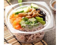 ローソン 納豆のネバネバ雑穀サラダ
