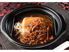 ローソン 豆腐DELI 黒麻婆豆腐