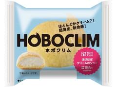 ローソン Uchi Cafe' SWEETS ホボクリム ほぼほぼクリームのシュー
