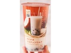 ローソン Uchi Cafe' SWEETS タピオカココナッツミルク