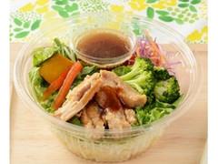 ローソン 1食分の野菜が摂れる!照焼チキンのパスタサラダ