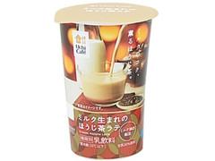 ローソン Uchi Cafe' SWEETS ミルク生まれのほうじ茶ラテ