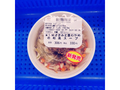 ローソン 鶏ささみと茎わかめの和風スープ