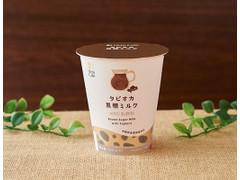 ローソン Uchi Cafe' SWEETS タピオカ黒糖ミルク