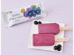 ローソン Uchi Cafe' SWEETS 日本のフルーツ ブルーベリー