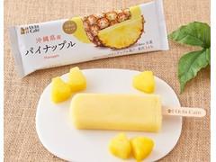 ローソン Uchi Cafe' SWEETS 日本のフルーツ パイナップル