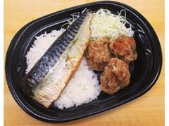 ローソン まちかど厨房 さば&鶏から弁当 おろしポン酢