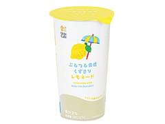 ローソン Uchi Cafe' SWEETS ぷるつる食感くずきりレモネード