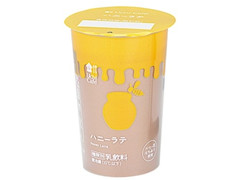 ローソン Uchi Cafe' SWEETS ハニーラテ
