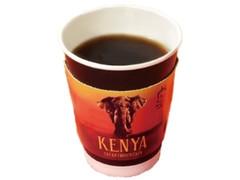 ローソン ケニア サファリマウンテンコーヒー