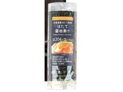 ローソン 厳選手巻寿司 北海道産ほたて醤油漬