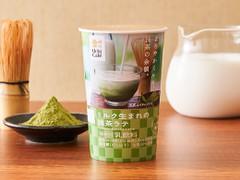 ローソン Uchi Cafe' SWEETS ミルク生まれの抹茶ラテ