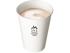 ローソン MACHI cafe' MACHI cafe' カフェラテ