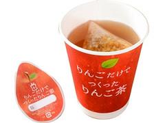 ローソン りんごだけでつくったりんご茶