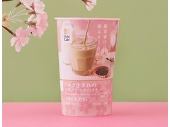 ローソン Uchi Cafe' SWEETS ミルク生まれのさくらグリーンティーラテ