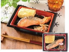 ローソン 大きなだし巻玉子と鮭のお弁当