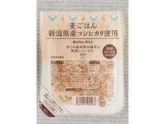 ローソン 麦ごはん 新潟県産コシヒカリ使用