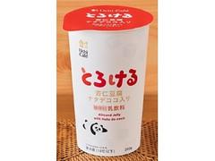 ローソン Uchi Cafe' とろける杏仁豆腐 ナタデココ入り