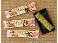 ローソン 鬼滅の刃 禰豆子の竹パン いちごチョコクリーム