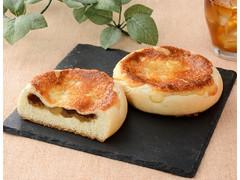 ローソン 平焼チーズカレーパン