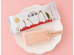 ローソン Uchi Cafe' SWEETS 日本のフルーツ 山形県産佐藤錦