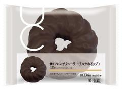 ローソン Uchi Cafe' フレンチクル‐ラ‐ ミルクホイップ 淡路島牛乳入りミルククリ‐ム使用