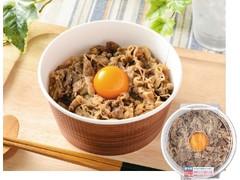 ローソン Choi 牛たま丼