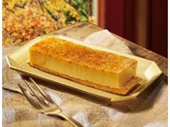 ローソン Uchi Cafe' Spécialité 艶まろカスタードフラン キャラメルプラリネ