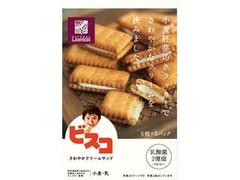 ローソン NL ビスコ さわやかクリームサンド 箱5枚×3