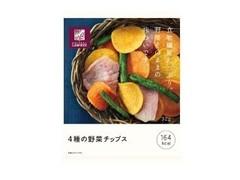 ローソン NL 4種の野菜チップス 袋32g