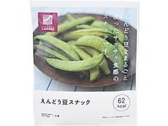 ローソン NL えんどう豆スナック 袋14g