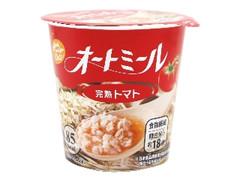 旭松 オートミール 完熟トマト