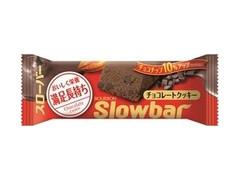 ブルボン スローバー チョコレートクッキー 袋41g