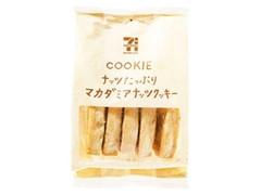 セブンプレミアム セブンカフェ ナッツたっぷり マカダミアナッツクッキー 袋5枚