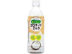 ブルボン おいしいココナッツミルク