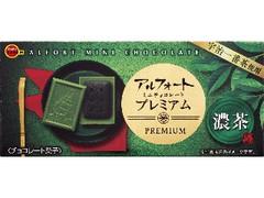 ブルボン アルフォート ミニチョコレートプレミアム 濃茶 箱12個