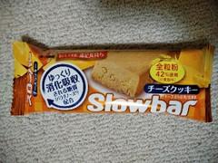 ブルボン スローバー チーズクッキー 袋1本