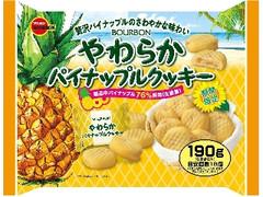 ブルボン やわらかパイナップルクッキー 袋190g
